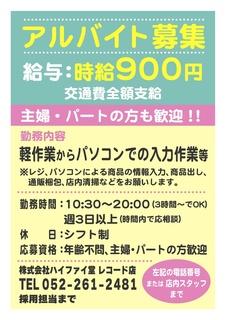 job_170915.jpg